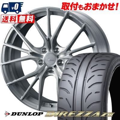 245/40R18 93W DUNLOP ダンロップ DIREZZA Z3 ディレッツァ Z3 WEDS F ZERO FZ-1 ウェッズ エフゼロ FZ-1 サマータイヤホイール4本セット