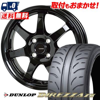 175/60R14 79H DUNLOP ダンロップ DIREZZA Z3 ディレッツァ Z3 G.speed G-03 Gスピード G-03 サマータイヤホイール4本セット