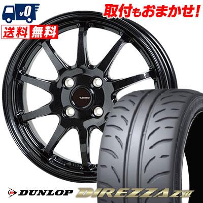 195/55R15 85V DUNLOP ダンロップ DIREZZA Z3 ディレッツァ Z3 G.speed G-04 Gスピード G-04 サマータイヤホイール4本セット