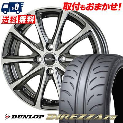195/45R16 80W DUNLOP ダンロップ DIREZZA Z3 ディレッツァ Z3 Laffite LE-04 ラフィット LE-04 サマータイヤホイール4本セット