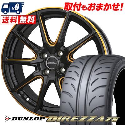 165/55R14 72V DUNLOP ダンロップ DIREZZA Z3 ディレッツァ Z3 CROSS SPEED PREMIUM RS10 クロススピード プレミアム RS10 サマータイヤホイール4本セット