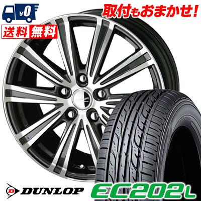 205/55R16 91V DUNLOP ダンロップ EC202L スマックスパロー サマータイヤホイール4本セット低燃費 エコタイヤ【取付対象】