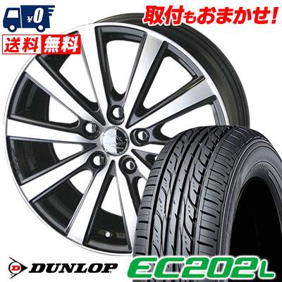 215/60R16 95H DUNLOP ダンロップ EC202L スマックVI-R サマータイヤホイール4本セット低燃費 エコタイヤ【取付対象】