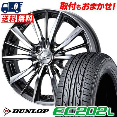 175/60R16 82H DUNLOP ダンロップ EC202L weds LEONIS VX ウエッズ レオニス VX サマータイヤホイール4本セット低燃費 エコタイヤ
