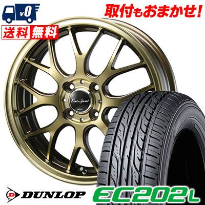 165/55R14 DUNLOP ダンロップ EC202L EC202L Eouro Sport Type 805 ユーロスポーツ タイプ805 サマータイヤホイール4本セット