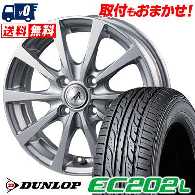 175/65R15 84S DUNLOP ダンロップ EC202L EC202L AZ SPORTS EX10 AZスポーツ EX10 サマータイヤホイール4本セット