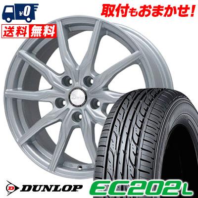 205/55R16 DUNLOP ダンロップ EC202L EC202L B-WIN KRX B-WIN KRX サマータイヤホイール4本セット