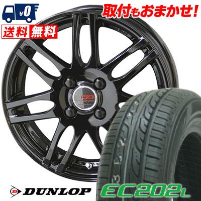 165/55R15 75V DUNLOP ダンロップ EC202L エンケイ クリエイティブ ディレクション CD-S2 ENKEI CREATIVE DIRECTION CDS2 サマータイヤホイール4本セット低燃費 エコタイヤ