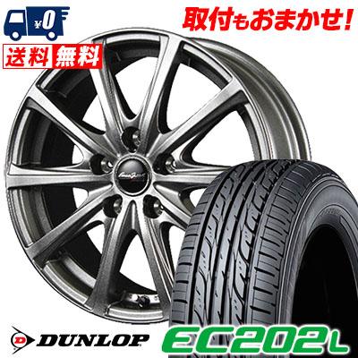 『新型プリウス専用』 195/65R15 91S DUNLOP ダンロップ EC202L Euro Speed V25 ユーロスピード V25 サマータイヤホイール4本セット