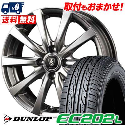 185/65R15 88S DUNLOP ダンロップ EC202L Euro Speed G10 ユーロスピード G10 サマータイヤホイール4本セット低燃費 エコタイヤ