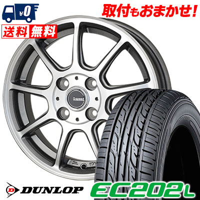 165/70R14 DUNLOP ダンロップ EC202L EC202L G.Speed P-01 Gスピード P-01 サマータイヤホイール4本セット
