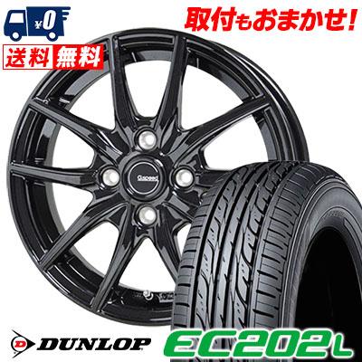 165/70R14 DUNLOP ダンロップ EC202L EC202L G.speed G-02 Gスピード G-02 サマータイヤホイール4本セット