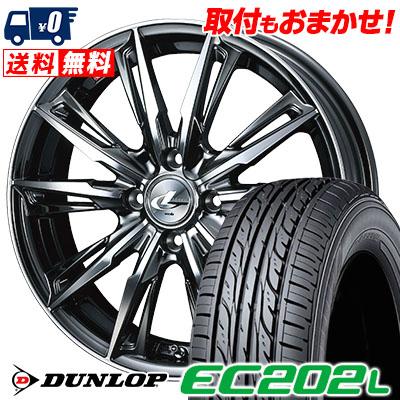 155/65R14 75S DUNLOP ダンロップ EC202L EC202L WEDS LEONIS GX ウェッズ レオニス GX サマータイヤホイール4本セット