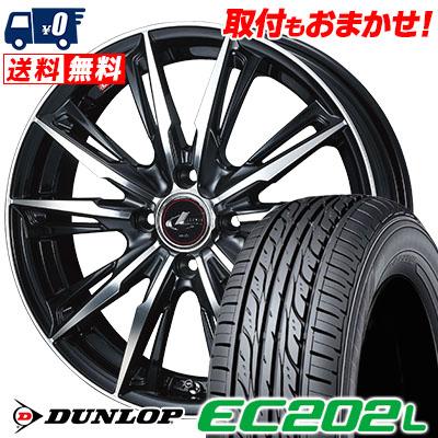 165/55R14 72V DUNLOP ダンロップ EC202L EC202L WEDS LEONIS GX ウェッズ レオニス GX サマータイヤホイール4本セット