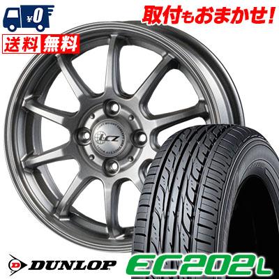155/65R14 75S ダンロップ DUNLOP EC202L LCZ010 サマータイヤホイール4本セット低燃費 エコタイヤ