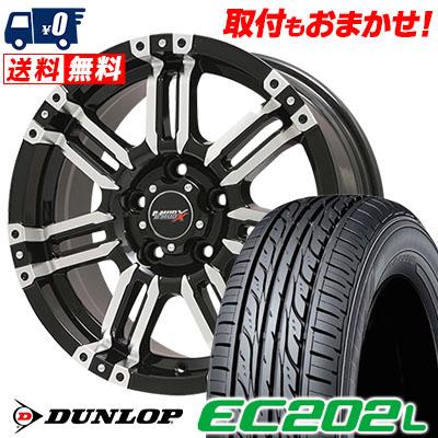 205/60R16 92H DUNLOP ダンロップ EC202L EC202L B-MUD X Bマッド エックス サマータイヤホイール4本セット