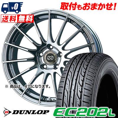 175/60R16 DUNLOP ダンロップ EC202L EC202L ENKEI RS05 エンケイ RS05 サマータイヤホイール4本セット