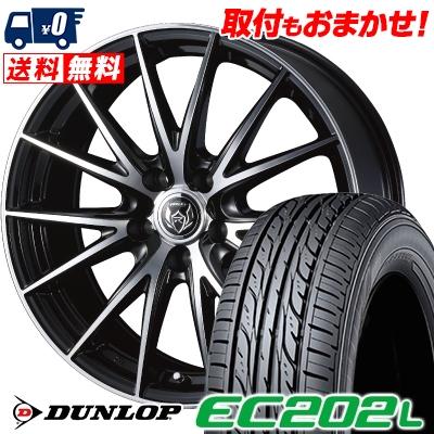 205/60R16 92H DUNLOP ダンロップ EC202L EC202L WEDS RIZLEY VS ウェッズ ライツレー VS サマータイヤホイール4本セット