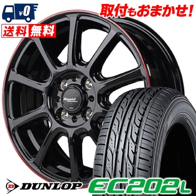 185/65R15 88S DUNLOP ダンロップ EC202L EC202L Rapid Performance ZX10 ラピッド パフォーマンス ZX10 サマータイヤホイール4本セット【取付対象】