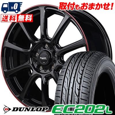 205/55R16 91V DUNLOP ダンロップ EC202L EC202L Rapid Performance ZX10 ラピッド パフォーマンス ZX10 サマータイヤホイール4本セット