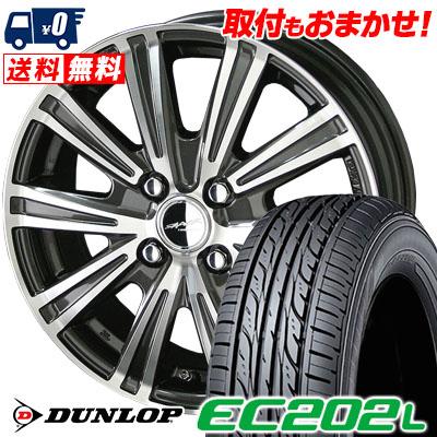155/65R13 73S DUNLOP ダンロップ EC202L スマックスパロー サマータイヤホイール4本セット低燃費 エコタイヤ