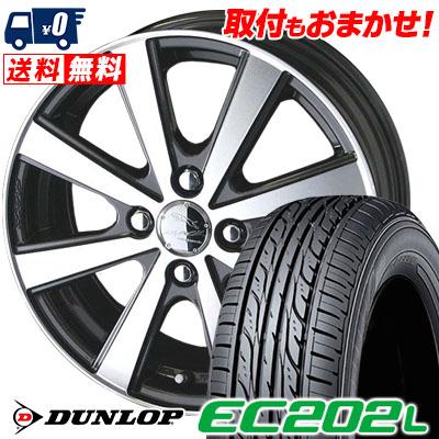 185/65R15 88S DUNLOP ダンロップ EC202L スマックVI-R サマータイヤホイール4本セット低燃費 エコタイヤ