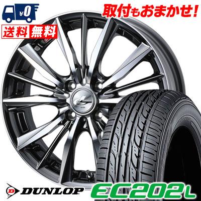 165/55R15 75V DUNLOP ダンロップ EC202L weds LEONIS VX ウエッズ レオニス VX サマータイヤホイール4本セット低燃費 エコタイヤ