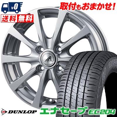 145/65R15 72S DUNLOP ダンロップ ENASAVE EC204 エナセーブ EC204 AZ SPORTS EX10 AZスポーツ EX10 サマータイヤホイール4本セット