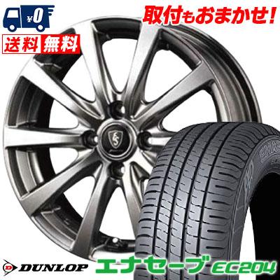 165/55R15 75V DUNLOP ダンロップ ENASAVE EC204 エナセーブ EC204 Euro Speed G10 ユーロスピード G10 サマータイヤホイール4本セット