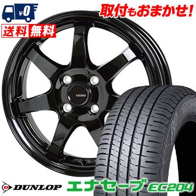 165/55R15 75V DUNLOP ダンロップ ENASAVE EC204 エナセーブ EC204 G.speed G-03 Gスピード G-03 サマータイヤホイール4本セット