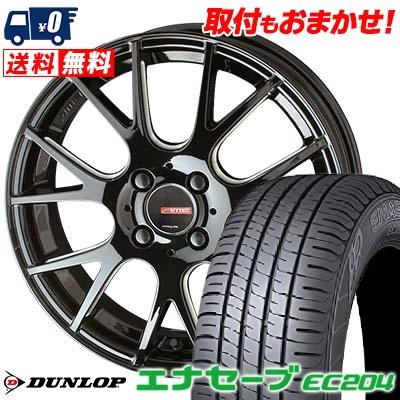 145/65R15 72S DUNLOP ダンロップ ENASAVE EC204 エナセーブ EC204 CIRCLAR RM-7 サーキュラー RM-7 サマータイヤホイール4本セット