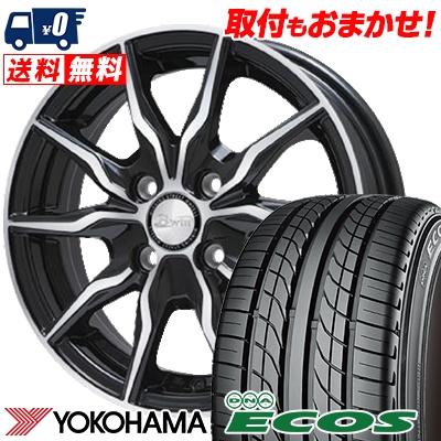 185/60R14 82H YOKOHAMA ヨコハマ DNA ECOS ES300 DNA エコス ES300 B-win KRX B-win KRX サマータイヤホイール4本セット