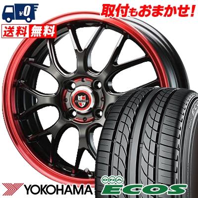 205/50R16 87V YOKOHAMA ヨコハマ DNA ECOS ES300 DNA エコス ES300 EXPLODE-RBM エクスプラウド RBM サマータイヤホイール4本セット
