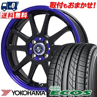 205/45R16 83W YOKOHAMA ヨコハマ DNA ECOS ES300 DNA エコス ES300 EXPRLODE-RBS エクスプラウド RBS サマータイヤホイール4本セット