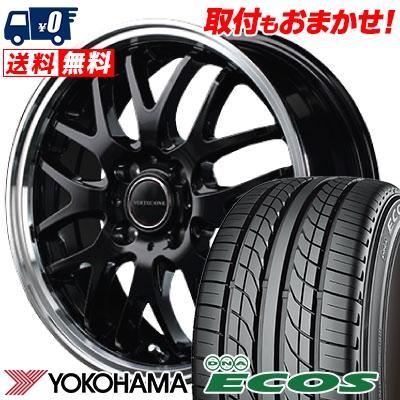 至高 14インチ YOKOHAMA ヨコハマ DNA ECOS ES300 エコス 155 55 14 155-55-14 EXE10 取付対象 55R14 ヴァーテックワン VERTEC ONE 69V エグゼ10 サマータイヤホイール4本セット 新作送料無料 サマーホイールセット