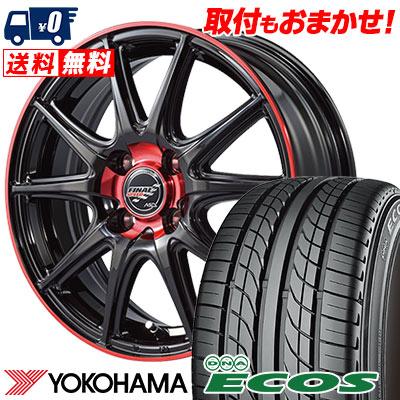 205/45R16 83W YOKOHAMA ヨコハマ DNA ECOS ES300 DNA エコス ES300 FINALSPEED GR-Volt ファイナルスピード GRボルト サマータイヤホイール4本セット