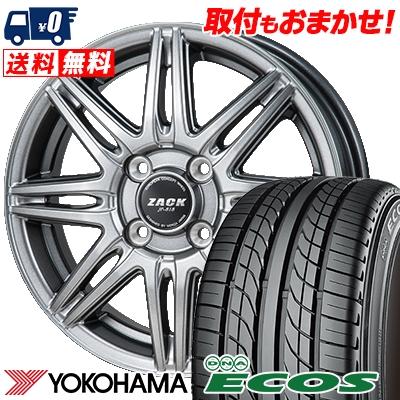 205/55R15 87V YOKOHAMA ヨコハマ DNA ECOS ES300 DNA エコス ES300 ZACK JP-818 ザック ジェイピー818 サマータイヤホイール4本セット