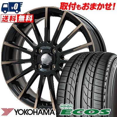 155/55R14 69V YOKOHAMA ヨコハマ DNA ECOS ES300 DNA エコス ES300 Leyseen F-XV レイシーン FX-V サマータイヤホイール4本セット