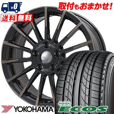 225/50R17 94V YOKOHAMA ヨコハマ DNA ECOS ES300 DNA エコス ES300 Leyseen F-XV レイシーン FX-V サマータイヤホイール4本セット