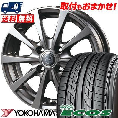 195/50R15 82V YOKOHAMA ヨコハマ DNA ECOS ES300 DNA エコス ES300 CLAIRE RG10 クレール RG10 サマータイヤホイール4本セット