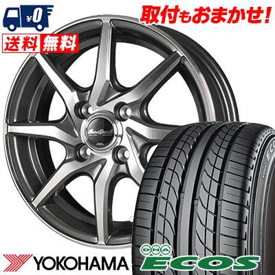 145/70R12 69S YOKOHAMA ヨコハマ DNA ECOS ES300 DNA エコス ES300 EuroSpeed S810 ユーロスピード S810 サマータイヤホイール4本セット