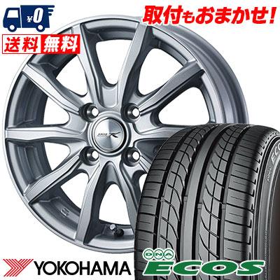 色々な 135/80R12 68S YOKOHAMA ヨコハマ DNA ECOS ES300 DNA エコス ES300 JOKER SHAKE ジョーカー シェイク サマータイヤホイール4本セット, ホテルアメニティ マイン通販 c84ee6cd