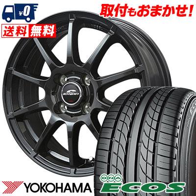 205/55R15 87V YOKOHAMA ヨコハマ DNA ECOS ES300 DNA エコス ES300 SCHNEDER StaG シュナイダー スタッグ サマータイヤホイール4本セット