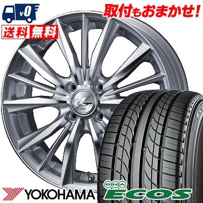 155/55R14 69V YOKOHAMA ヨコハマ DNA ECOS ES300 DNA エコス ES300 weds LEONIS VX ウエッズ レオニス VX サマータイヤホイール4本セット