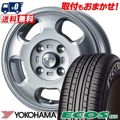 175/70R14 84S YOKOHAMA ヨコハマ ECOS ES31 エコス ES31 VICENTE-05 NV ヴィセンテ05 NV サマータイヤホイール4本セット