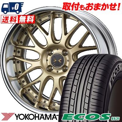175/60R16 82H YOKOHAMA ヨコハマ ECOS ES31 エコス ES31 weds MAVERICK 709M ウエッズ マーベリック 709M サマータイヤホイール4本セット
