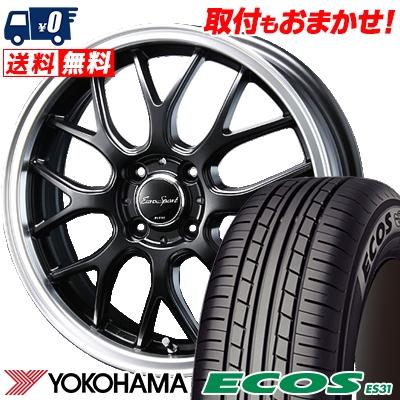 165/55R14 72V YOKOHAMA ヨコハマ ECOS ES31 エコス ES31 Eoro Sport Type 805 ユーロスポーツ タイプ805 サマータイヤホイール4本セット