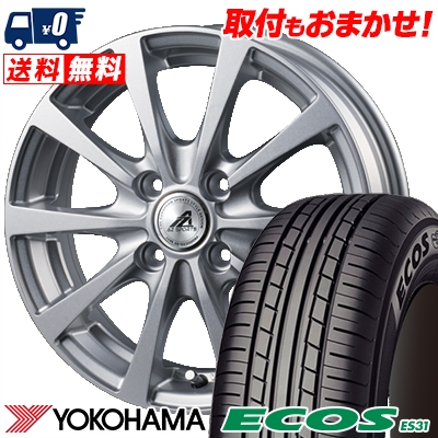 145/80R13 75S YOKOHAMA ヨコハマ ECOS ES31 エコス ES31 AZ SPORTS EX10 AZスポーツ EX10 サマータイヤホイール4本セット