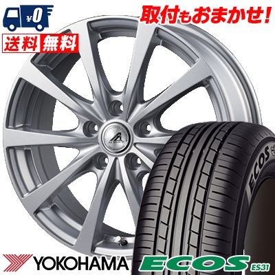 215/65R15 96S YOKOHAMA ヨコハマ ECOS ES31 エコス ES31 AZ SPORTS EX10 AZスポーツ EX10 サマータイヤホイール4本セット【取付対象】