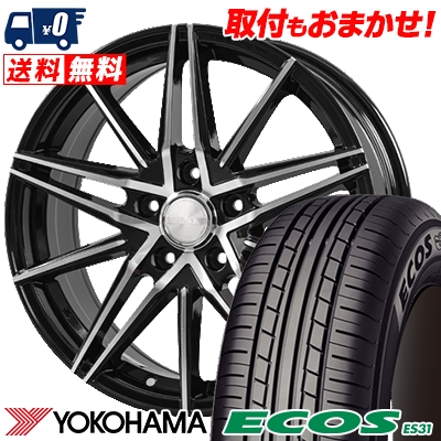 205/60R16 92H YOKOHAMA ヨコハマ ECOS ES31 エコス ES31 BLONKS TB01 ブロンクス TB01 サマータイヤホイール4本セット